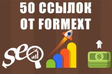 Очень жирная и авторитетная ссылка с сайта hr. com 51 - kwork.ru