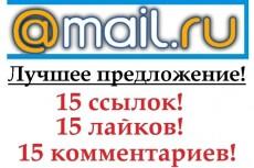Уникальная SEO оптимизация вашего сайта OpenCart -ocStore 3 - kwork.ru