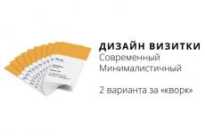 Разработка бренда 3 - kwork.ru