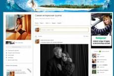 Поставлю пять ссылок которые дадут переходы на ваш сайт 17 - kwork.ru