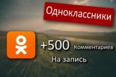 Добавлю 1500 подписчиков на ваш аккаунт Twitter 4 - kwork.ru