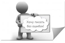 сделаю глоссарий(дам определения понятиям) 5 - kwork.ru