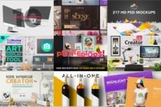 Premium шаблон для Веб-студии, РА, для Фрилансера 43 - kwork.ru