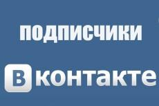 Репетитор по истории 12 - kwork.ru