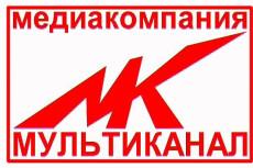 Редактирование аудио-фонограммы 6 - kwork.ru