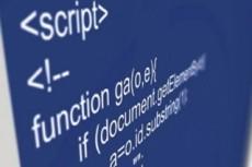 Курс по верстке HTML, CSS, jquery для начинающих 4 - kwork.ru