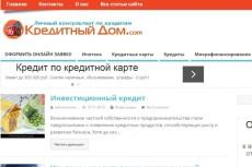 предоставлю вам 2 своих курса по заработку 6 - kwork.ru