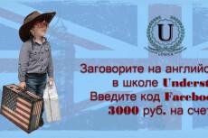 Ретушь фото 46 - kwork.ru