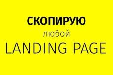 Сделаю простой сайт на ModX под ключ 7 - kwork.ru