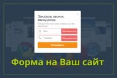 Чистка кода сайта на Joomla 17 - kwork.ru