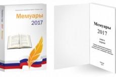 Слайд-шоу для семьи или для фирмы 14 - kwork.ru