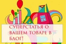 """Размещу 10 анонсов в группы Сабскрайб +50 лайков """"Это интересно"""" 9 - kwork.ru"""