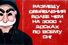 Доработаю ваш сайт. WordPress,  Joomla, OpenCart, Bitrix и другие СMS 5 - kwork.ru