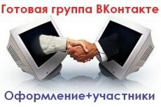 Скопирую любой Landing Page. Полная настройка форм, текстов, фото 18 - kwork.ru