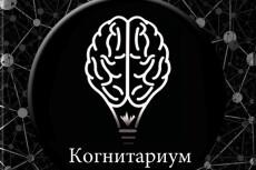 создам логотип по нужной вам тематике 4 - kwork.ru