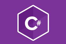 Создам приложение в Visual Studio 41 - kwork.ru
