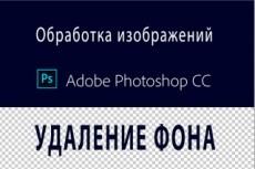 Видеоролик, шоурилл для YouTube 6 - kwork.ru