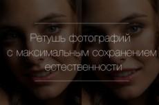 Разработаю UX-UI дизайн веб-сайта 31 - kwork.ru