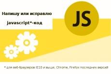 Мини-сайт. Панель управления. Табло. Визитка. на PHP, под ключ 6 - kwork.ru