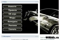 создаю баннеры 5 - kwork.ru