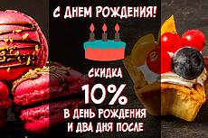 Графический дизайн 23 - kwork.ru