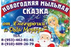 Рерайт рекламных статей 16 - kwork.ru