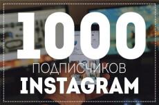 105 репостов Facebook. Только реальные пользователи, живые люди. Никаких ботов 26 - kwork.ru