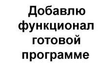 Очень жирные и заметные ссылки с 6 соцсетей + Mail. ru ответы и Ютуб 17 - kwork.ru