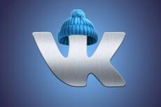 Выполню качественный рерайт 27 - kwork.ru
