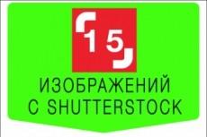 Нарисую стильный логотип 17 - kwork.ru