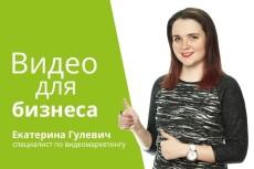 Аудит только главной страницы Вашего сайта 36 - kwork.ru