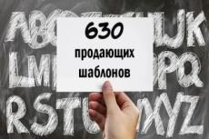 Вышлю более 180 PDF шаблонов премиум визиток 59 - kwork.ru