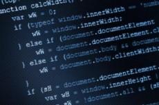 Напишу или доработаю php скрипт 6 - kwork.ru