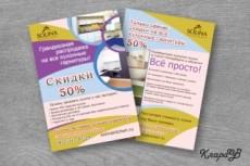Дизайн меню, барной карты для ресторана, кафе 6 - kwork.ru