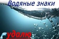 Уникальная графическая шапка для сайта 24 - kwork.ru
