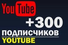 Программа тренировок со своим телом 3 - kwork.ru