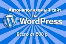 Парсинг яндекс картинок 11 - kwork.ru