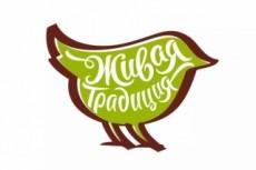 Создам макет листовки или брошюры 12 - kwork.ru