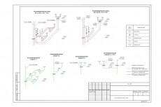 Схема расстановки мебели 11 - kwork.ru