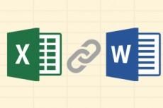 Напишу макросы в Excel (VBA) 16 - kwork.ru