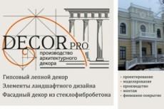 Разработка этикеток 5 - kwork.ru