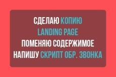 исправлю проблему с сайтом 3 - kwork.ru