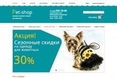 Продам psd-шаблон для сайта по строительству деревянных домов 25 - kwork.ru