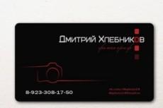 Напишу текст песни или минус 16 - kwork.ru