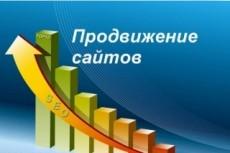 Проконсультирую по настройкам безопасности сайта, SEO, PHP, JS 11 - kwork.ru