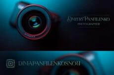 Создам баннер 4 - kwork.ru
