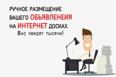 Добавлю вашу компанию с адресом на карты 32 - kwork.ru