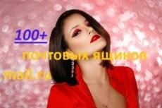 Рассылка в соц сетях 8 - kwork.ru