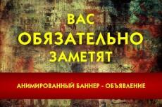 Надписи из разных материалов 7 - kwork.ru