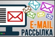 Сбор целевой аудитории из Вконтакте по любым критериям 10 - kwork.ru